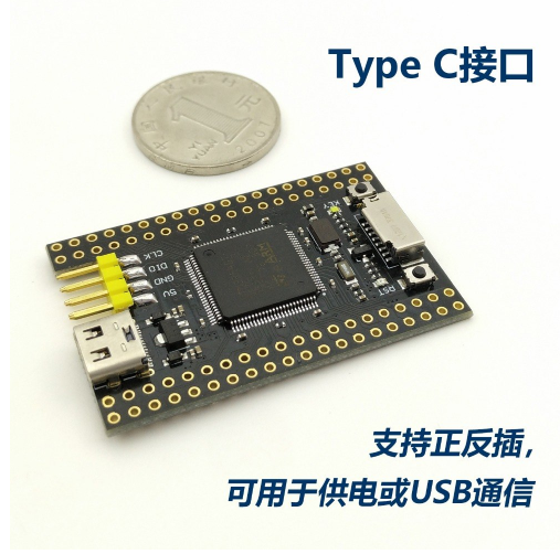 STM32F1/F4 3d Printer board for Marlin
